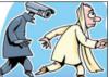 'Wedding detectives' enjoy booming trade - Times of India